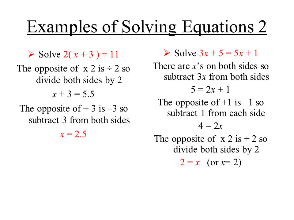 Examples of Solving Equations 2