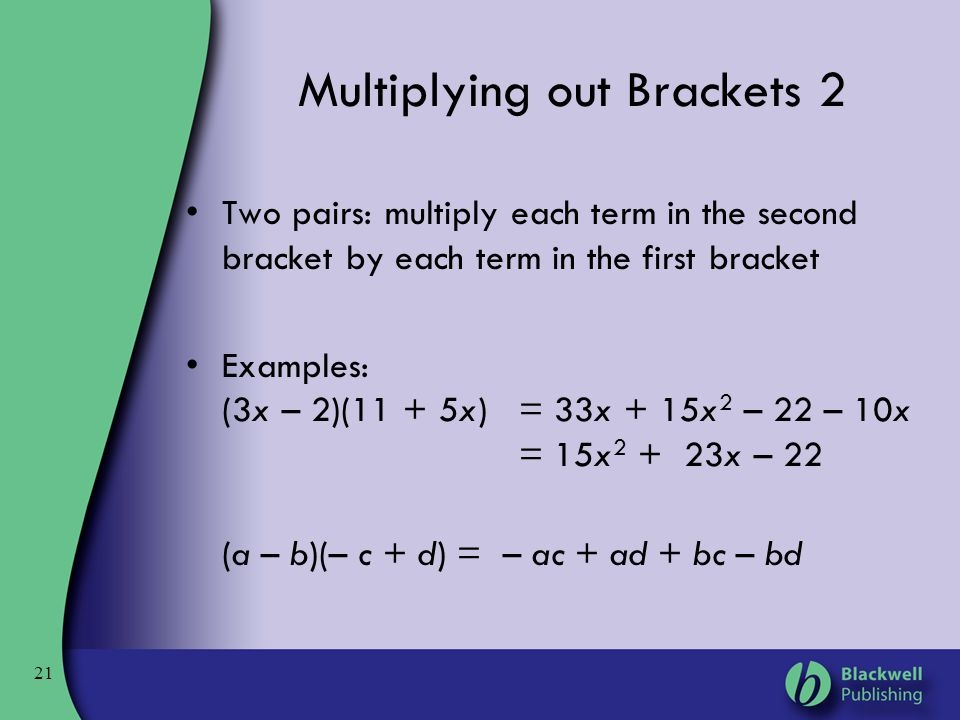 Multiplying out Brackets 2