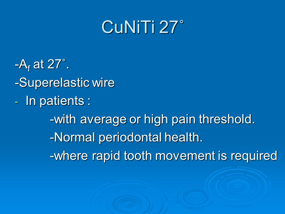 CuNiTi 27˚ -Af at 27˚. -Superelastic wire In patients :