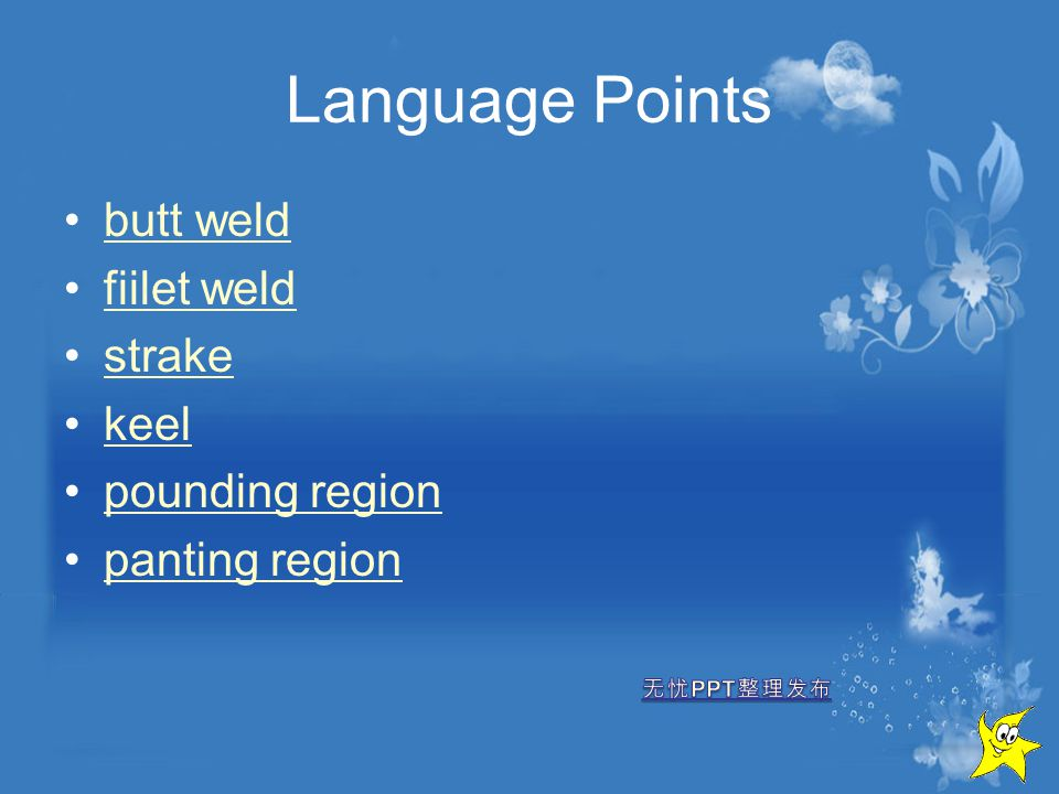 Language Points butt weld fiilet weld strake keel pounding region