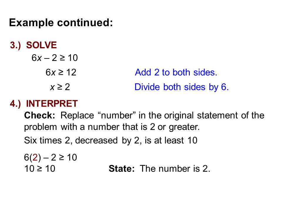Example continued: 3.) SOLVE 6x – 2 ≥ 10 6x ≥ 12 Add 2 to both sides.