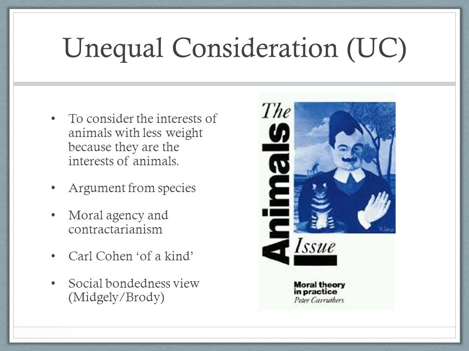 Unequal Consideration (UC)