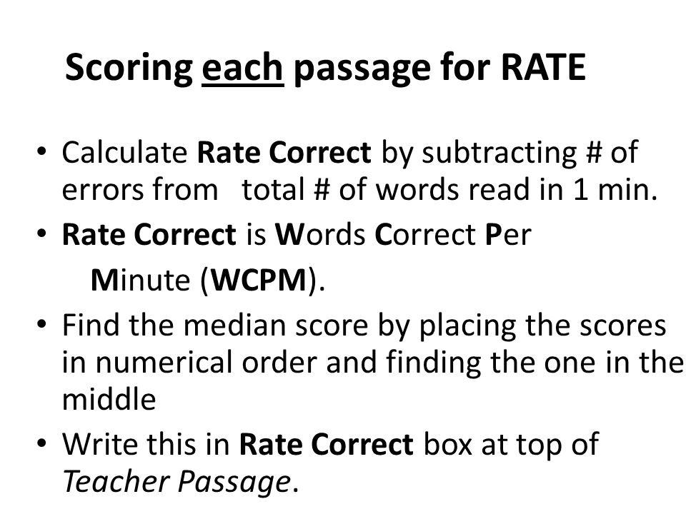 Scoring each passage for RATE