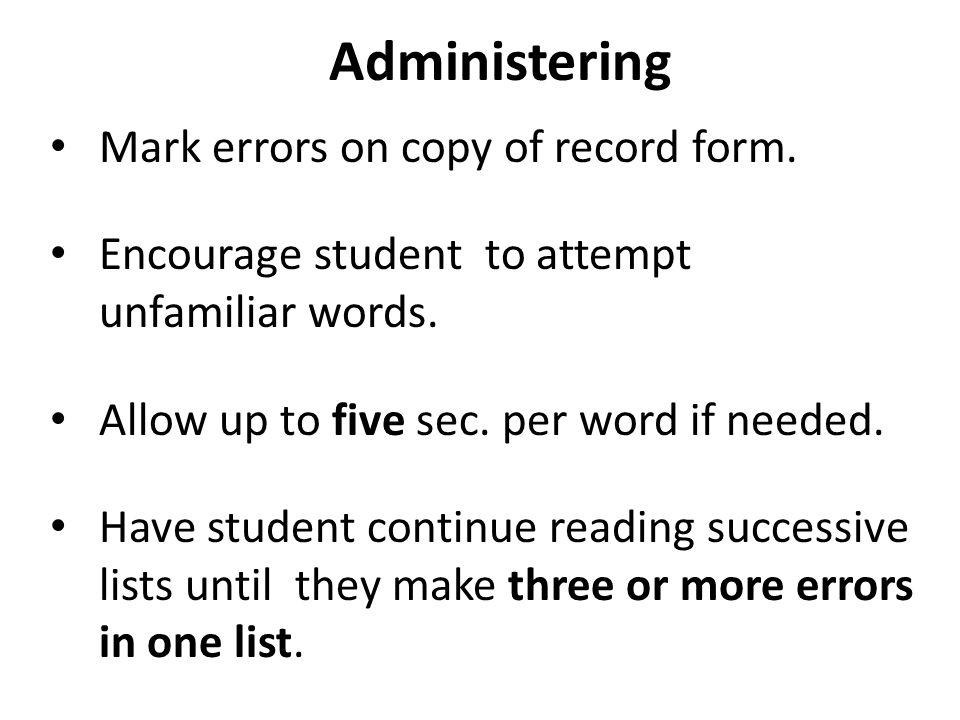 Administering Mark errors on copy of record form.