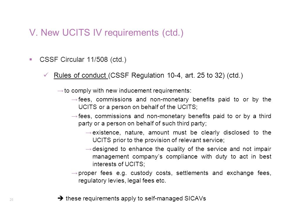 V. New UCITS IV requirements (ctd.)