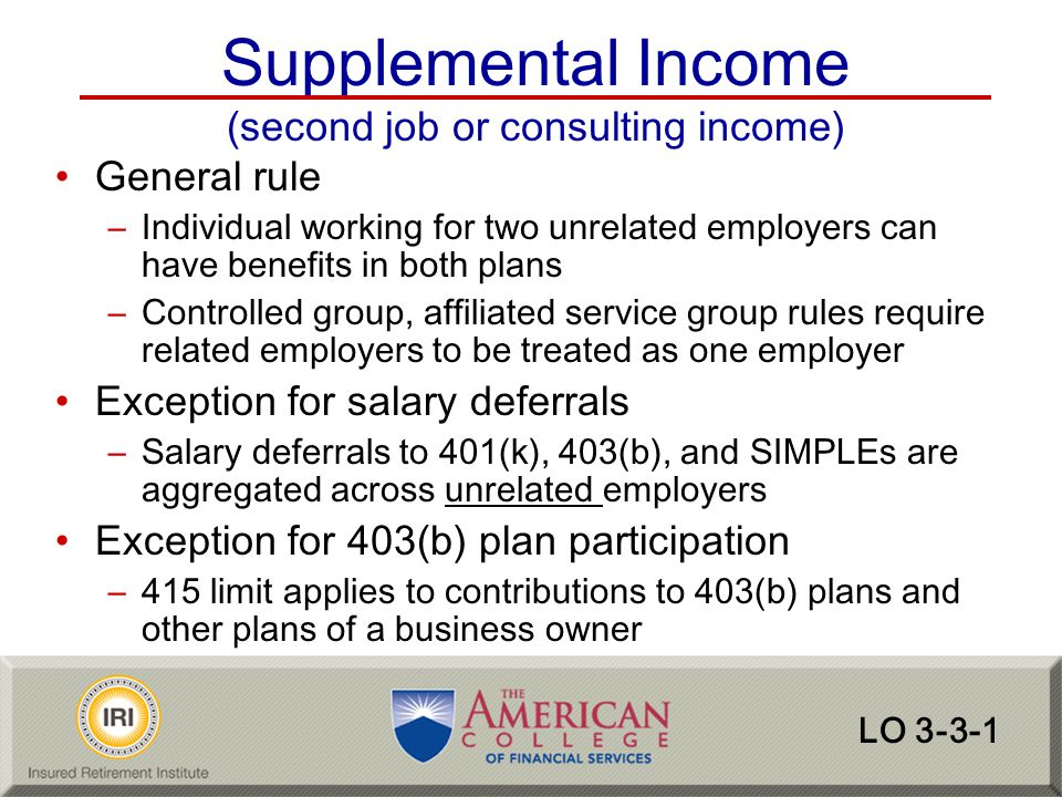 Supplemental Income (second job or consulting income)