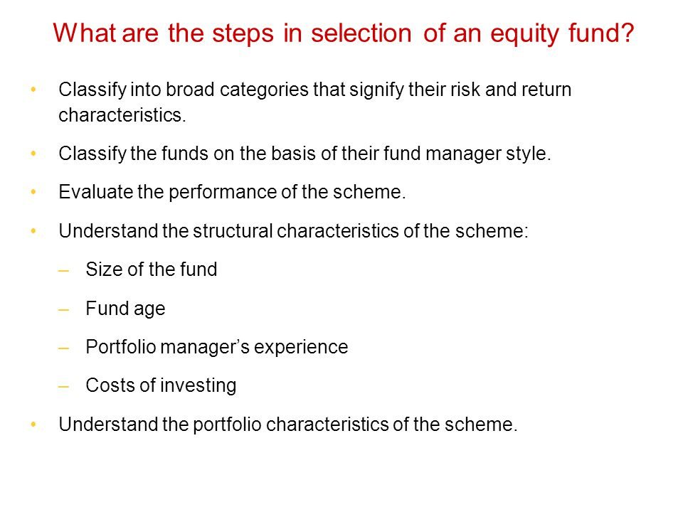 What are the steps in selection of an equity fund
