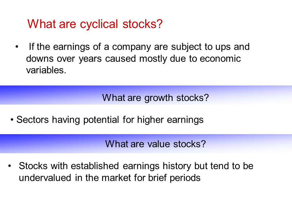 What are cyclical stocks