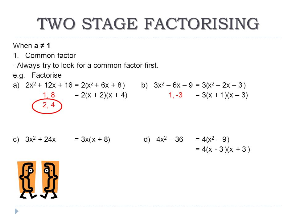 TWO STAGE FACTORISING When a ≠ 1 1. Common factor