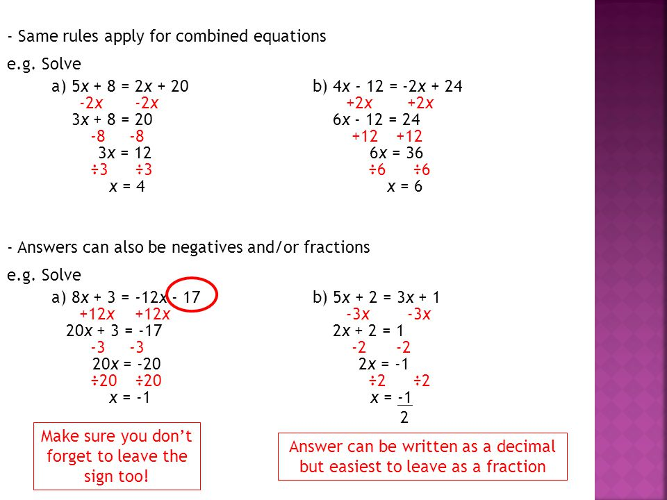 - Same rules apply for combined equations