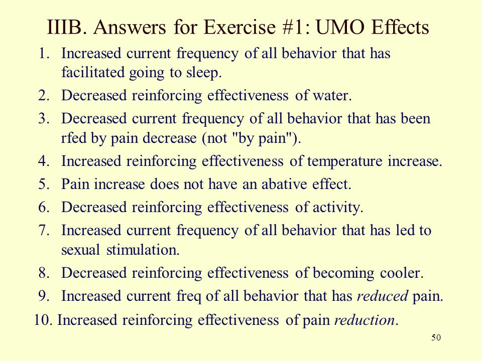 IIIB. Answers for Exercise #1: UMO Effects
