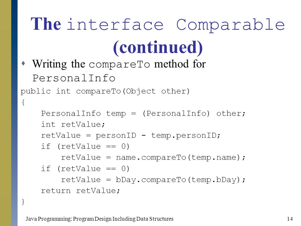 The interface Comparable (continued)