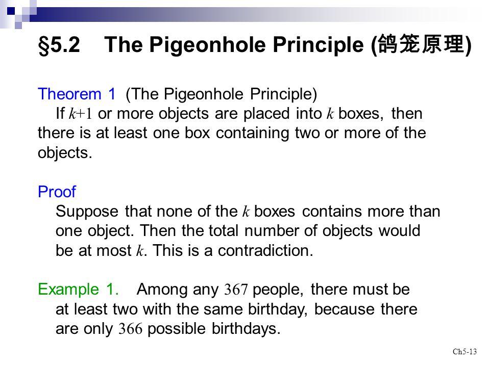 §5.2 The Pigeonhole Principle (鸽笼原理)