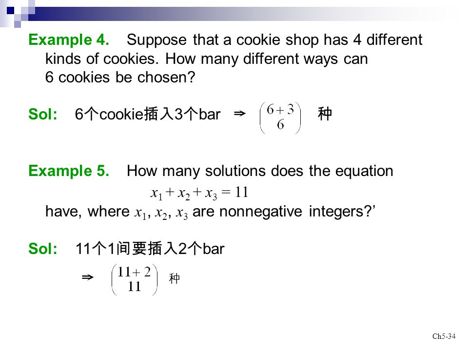 Example 4. Suppose that a cookie shop has 4 different