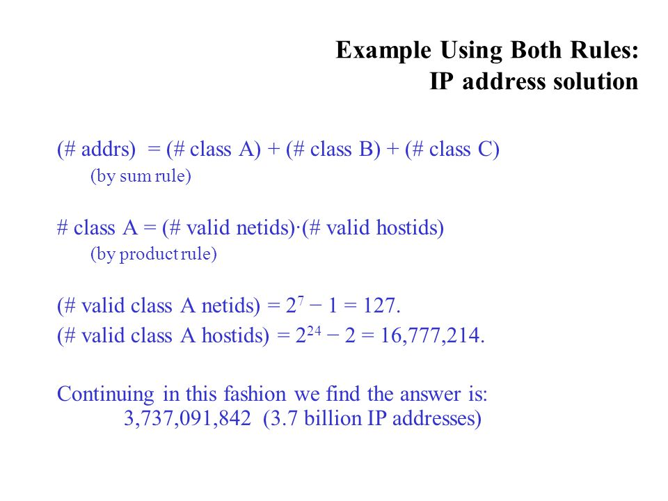 Example Using Both Rules: IP address solution