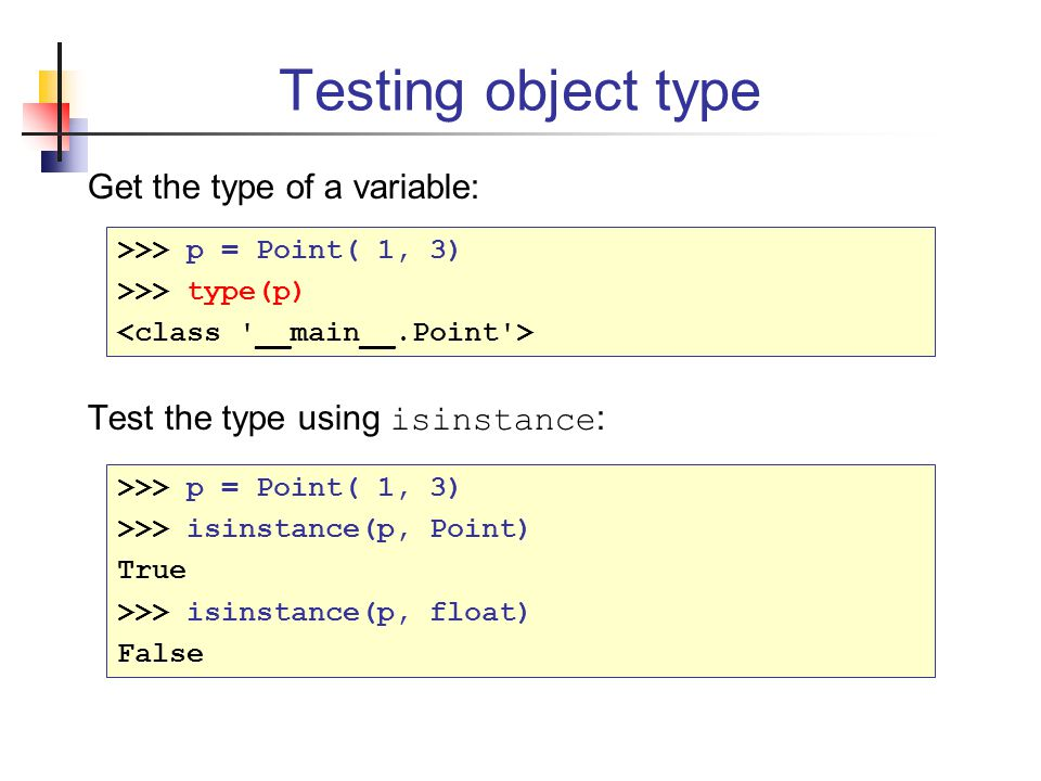 Testing object type Get the type of a variable: