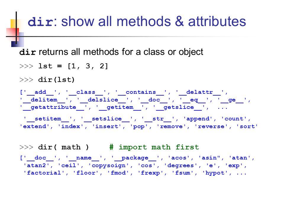 dir: show all methods & attributes