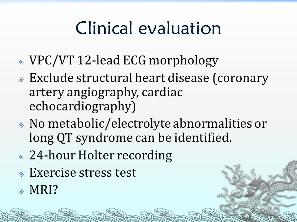Clinical evaluation VPC/VT 12-lead ECG morphology