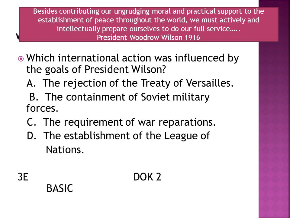 President Woodrow Wilson 1916