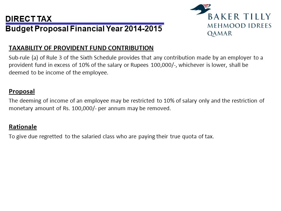 TAXABILITY OF PROVIDENT FUND CONTRIBUTION
