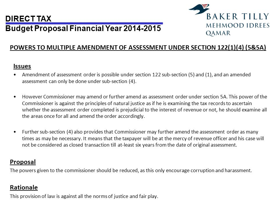 POWERS TO MULTIPLE AMENDMENT OF ASSESSMENT UNDER SECTION 122(1)(4) (5&5A)