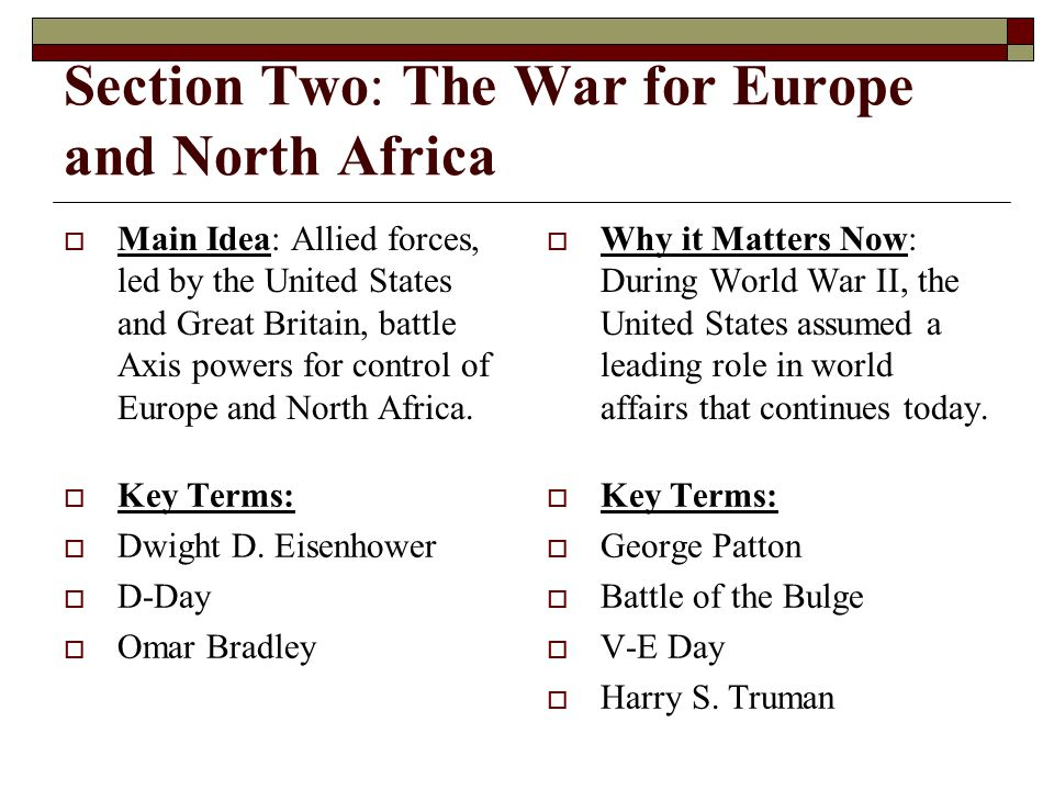 Section Two: The War for Europe and North Africa