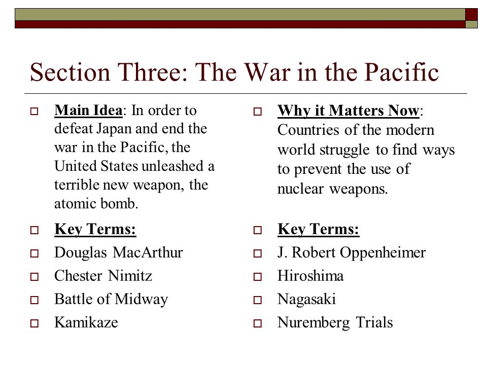 Section Three: The War in the Pacific