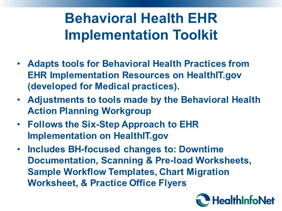 Behavioral Health EHR Implementation Toolkit