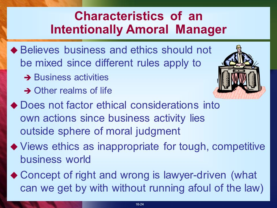 Characteristics of an Intentionally Amoral Manager