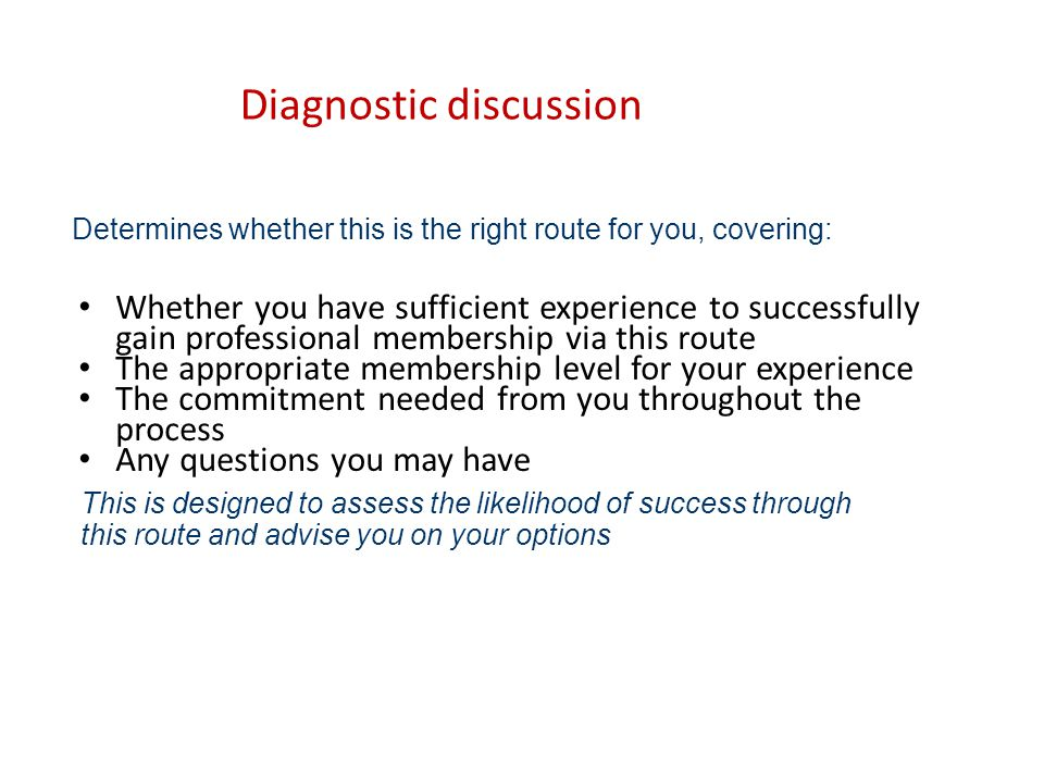 Diagnostic discussion