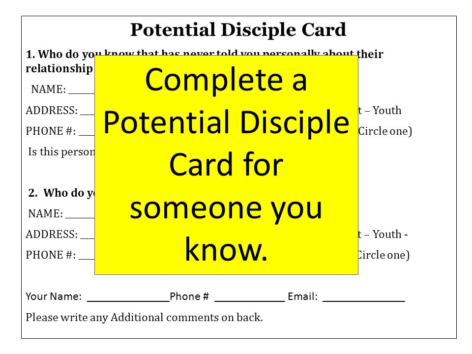Potential Disciple Card