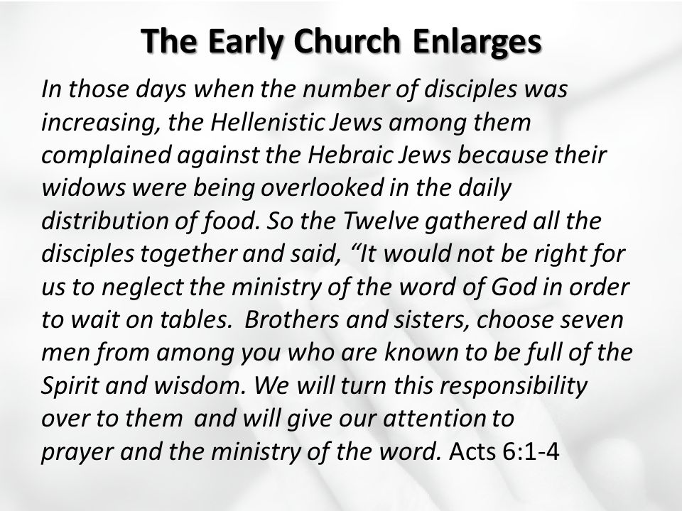 The Early Church Enlarges
