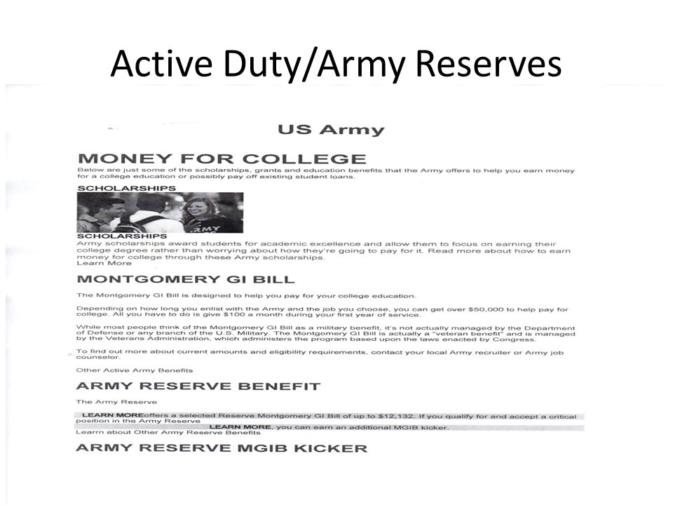 Active Duty/Army Reserves