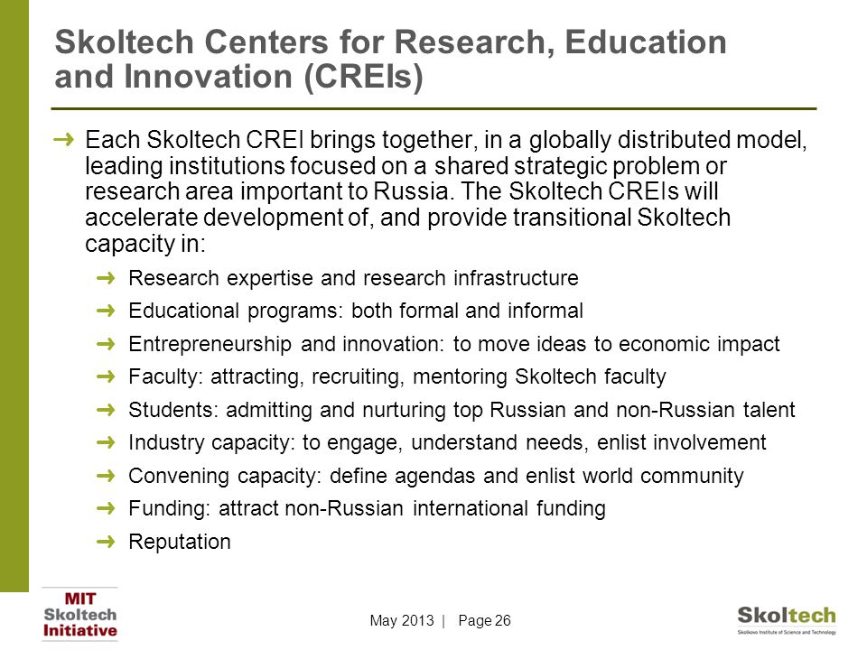 Skoltech Centers for Research, Education and Innovation (CREIs)