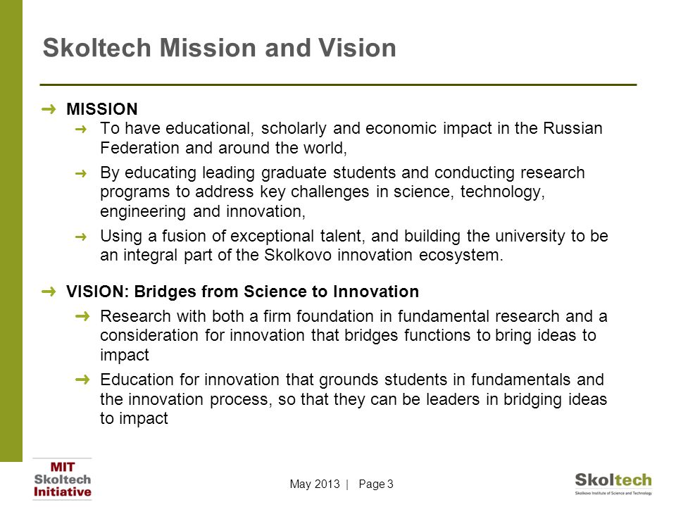 Skoltech Mission and Vision