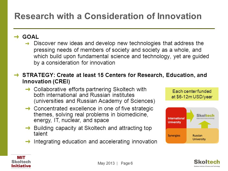 Research with a Consideration of Innovation