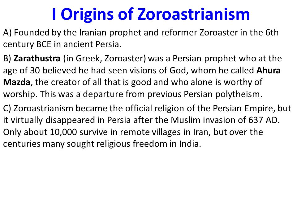 I Origins of Zoroastrianism
