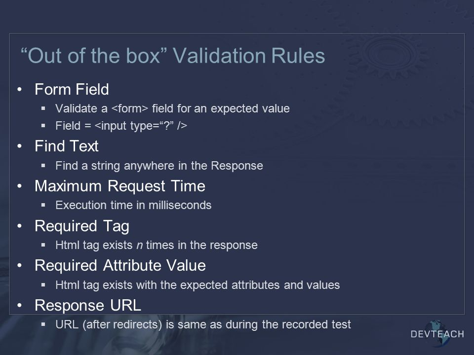 Out of the box Validation Rules