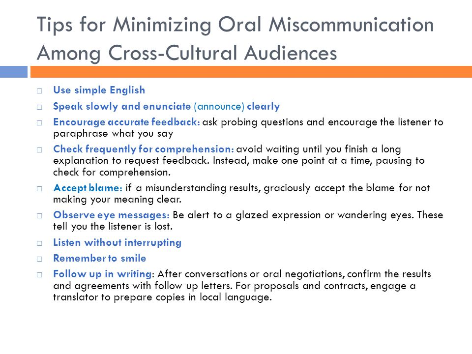 Tips for Minimizing Oral Miscommunication Among Cross-Cultural Audiences