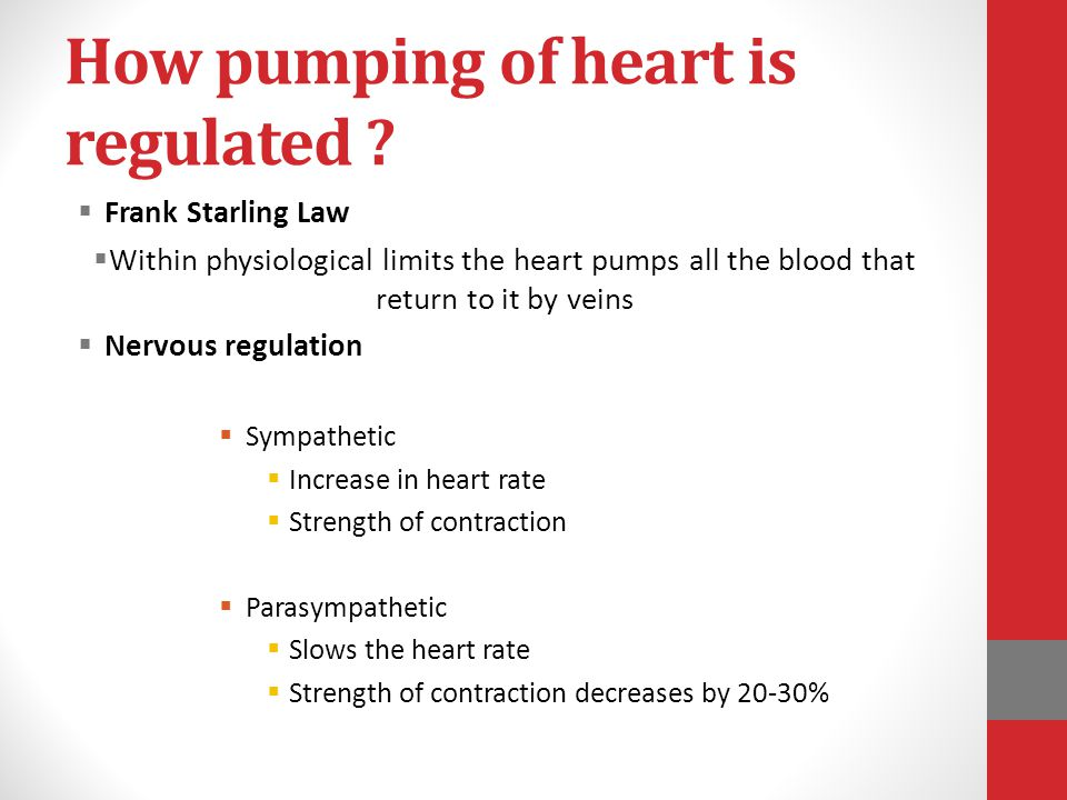 How pumping of heart is regulated