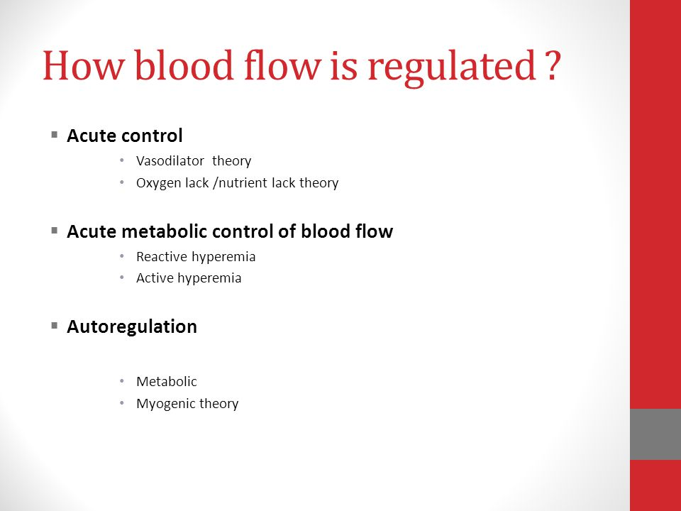 How blood flow is regulated