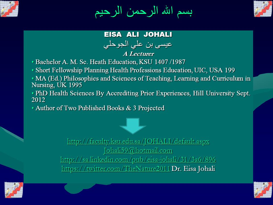 https://twitter.com/TheNature2011 Dr. Eisa Johali
