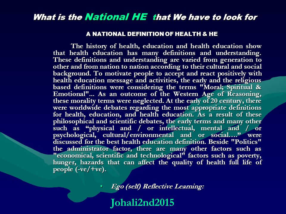 What is the National HE that We have to look for