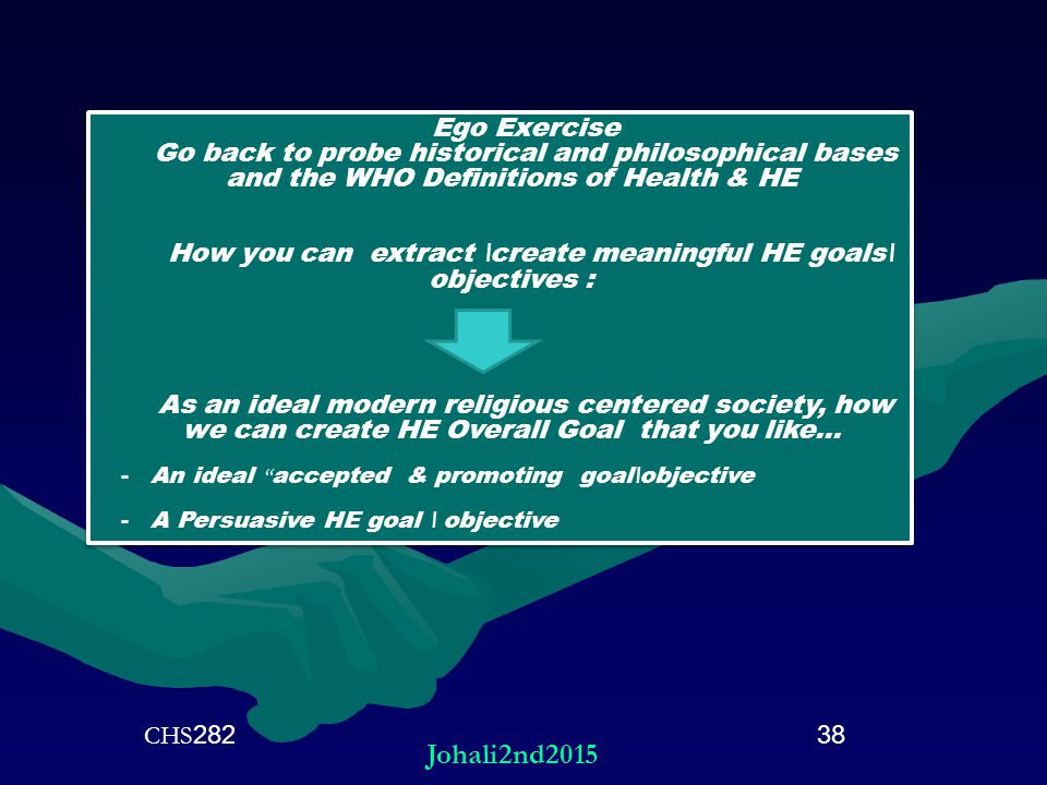 How you can extract \create meaningful HE goals\ objectives :