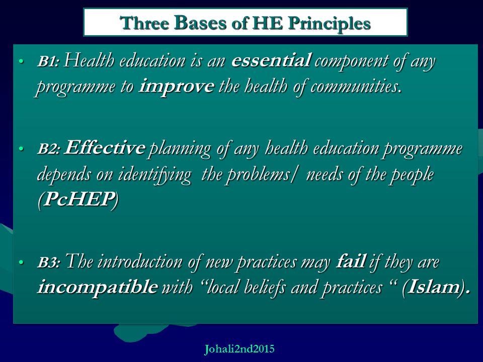 Three Bases of HE Principles