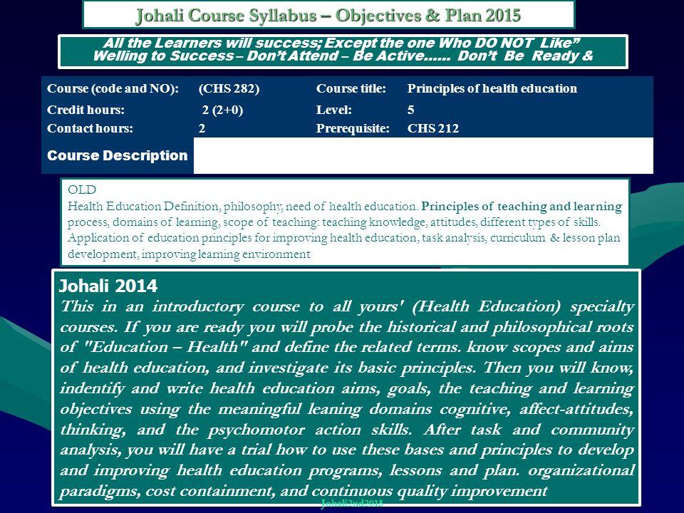 Johali Course Syllabus – Objectives & Plan 2015