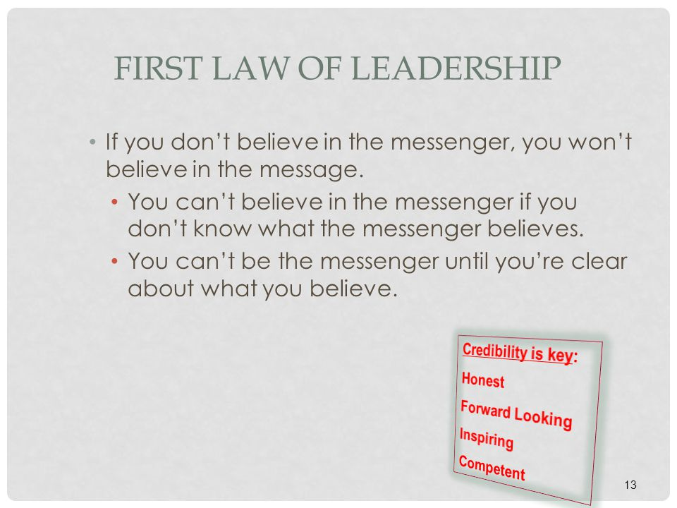 First Law of Leadership