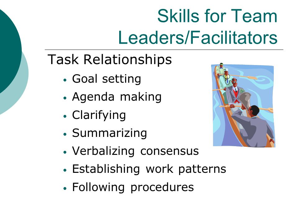 Skills for Team Leaders/Facilitators