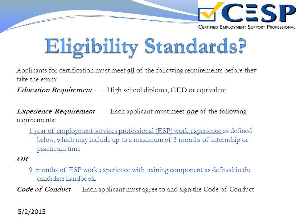 Eligibility Standards