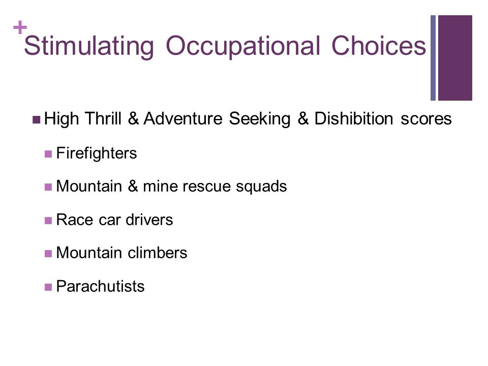 Stimulating Occupational Choices